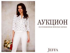 Аукцион JEFFA на блузка Селеста. Старт — 1200 рублей!. Ярмарка Мастеров - ручная работа, handmade.