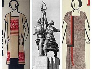 Вера Мухина. Мода для женщины новой эпохи. Ярмарка Мастеров - ручная работа, handmade.