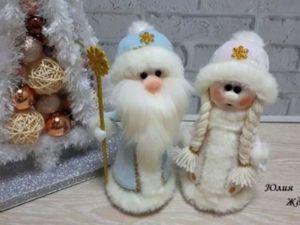 Мастерим Деда Мороза и Снегурочку. Ярмарка Мастеров - ручная работа, handmade.