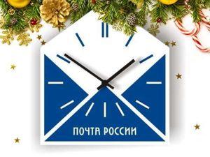 График работы почты и СДЭК в новогодние праздники. Ярмарка Мастеров - ручная работа, handmade.