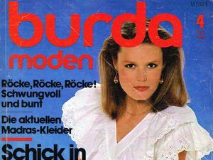 Парад моделей Burda Moden № 4/1982. Ярмарка Мастеров - ручная работа, handmade.