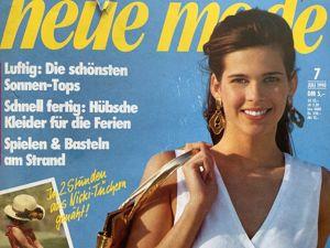 Neue mode 7 1990 (июль). Ярмарка Мастеров - ручная работа, handmade.
