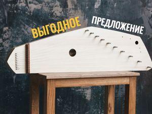 Неделя супер акций, день 6. Ярмарка Мастеров - ручная работа, handmade.