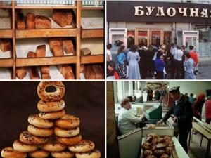 Пропавшие продукты СССР, которых нам очень не хватает. Ярмарка Мастеров - ручная работа, handmade.