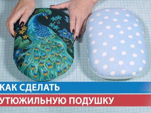 Как сделать утюжильную подушку. Ярмарка Мастеров - ручная работа, handmade.