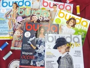 Burda Style март — октябрь 2020. Ярмарка Мастеров - ручная работа, handmade.