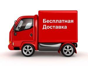 Бесплатная доставка! до 24.06.2019. Ярмарка Мастеров - ручная работа, handmade.