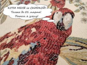 Последний день продажи ткани  «Лоро»  цв. 1. Ярмарка Мастеров - ручная работа, handmade.