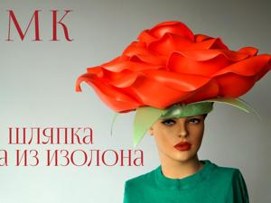 Делаем шляпку в форме розы. Ярмарка Мастеров - ручная работа, handmade.