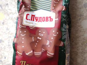 В подарок имбирное печенье. Ярмарка Мастеров - ручная работа, handmade.