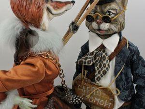 Коллекция Золотой ключик. Ярмарка Мастеров - ручная работа, handmade.