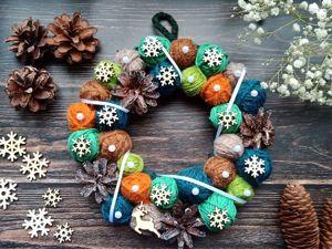 Новогодний венок из клубочков своими руками. Ярмарка Мастеров - ручная работа, handmade.