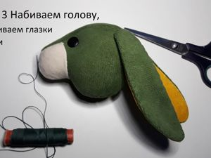 Шьем мягкую игрушку зайца. Часть 3. Ярмарка Мастеров - ручная работа, handmade.