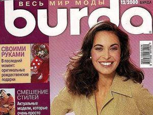 Парад моделей Burda Modern № 12/2000. Ярмарка Мастеров - ручная работа, handmade.
