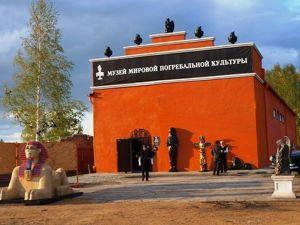 Поход в Музей мировой погребальной культуры. Часть 1. Ярмарка Мастеров - ручная работа, handmade.