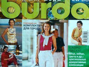 Парад моделей Burda Moden № 3/1999. Ярмарка Мастеров - ручная работа, handmade.