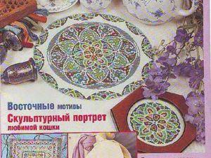 Журнал Лена рукоделие №9-2002 г. Ярмарка Мастеров - ручная работа, handmade.