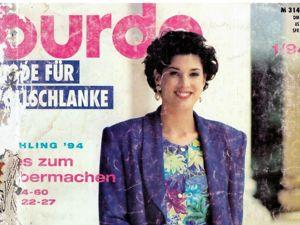 Burda SPECIAL  «Мода для полных» , № 1/94. Парад моделей. Ярмарка Мастеров - ручная работа, handmade.