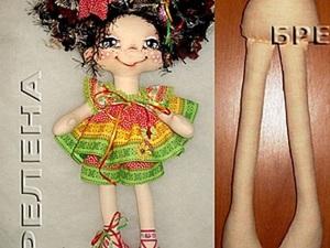 Как удобно пришивать ножки куклам. Ярмарка Мастеров - ручная работа, handmade.