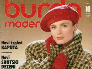 Burda Moden № 10/1987. Европейское Издание. Фото моделей. Ярмарка Мастеров - ручная работа, handmade.