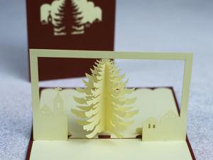 Резная ель с крутящимися ветвями — объемная 3D открытка ручной работы. Ярмарка Мастеров - ручная работа, handmade.