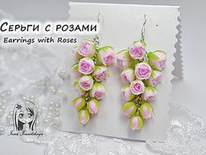 Делаем серьги-гроздья с розами из полимерной глины. Ярмарка Мастеров - ручная работа, handmade.