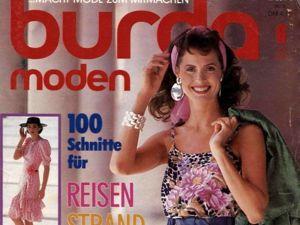 Burda Moden № 6/1987, Немецкое издание. Фото моделей. Ярмарка Мастеров - ручная работа, handmade.