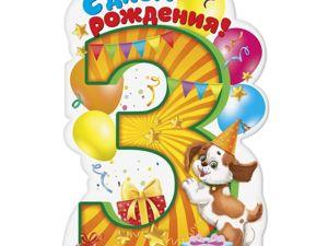 Скидки 10-20 % в честь Дня рождения магазина !. Ярмарка Мастеров - ручная работа, handmade.