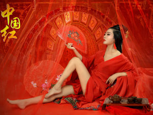 Китайский Новый год 2021. Ярмарка Мастеров - ручная работа, handmade.