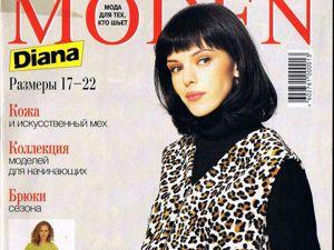 Diana Moden  «Для миниатюрных женщин» , № 1/2001. Фото моделей. Ярмарка Мастеров - ручная работа, handmade.