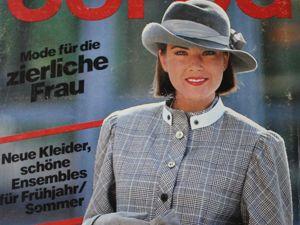 Бурда — спец. выпуск — мода для невысоких  — 1984. Ярмарка Мастеров - ручная работа, handmade.