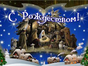 С Рождеством Христовым!!!!. Ярмарка Мастеров - ручная работа, handmade.