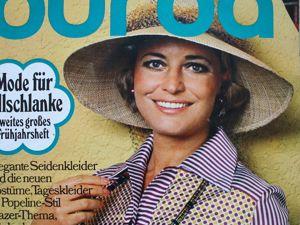 Бурда — спец. выпуск — мода для полных   -1974. Ярмарка Мастеров - ручная работа, handmade.