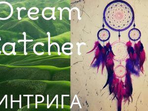 Большой ловец снов из пяти колец. Ярмарка Мастеров - ручная работа, handmade.
