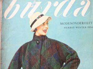 Burda -спец. выпуск — Осень — Зима 1954. Ярмарка Мастеров - ручная работа, handmade.