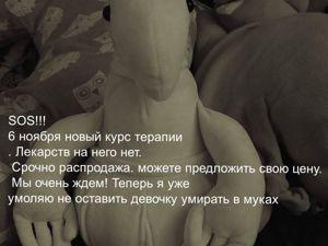 Новости о Юле. Ярмарка Мастеров - ручная работа, handmade.
