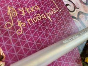 Ручка с золочением или серебрением в подарок. Ярмарка Мастеров - ручная работа, handmade.