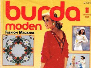 Парад моделей Burda Moden № 11/1984. Немецкое издание. Ярмарка Мастеров - ручная работа, handmade.