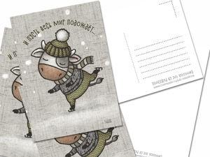 Новые открытки с символом года 2021!. Ярмарка Мастеров - ручная работа, handmade.