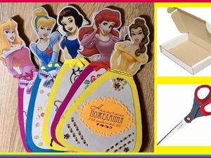 Делаем открытку с принцессами из картона. Часть 1. Ярмарка Мастеров - ручная работа, handmade.