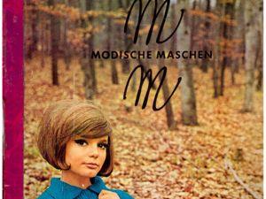 Modische Maschen № 3/1966. Фото моделей. Ярмарка Мастеров - ручная работа, handmade.