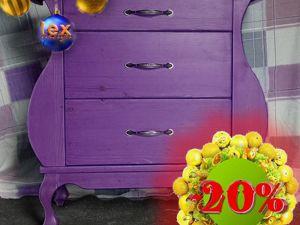 Новогодняя скидка 20% на комоды!. Ярмарка Мастеров - ручная работа, handmade.