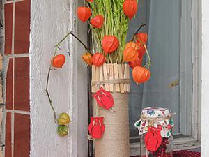 Ваза для букетов из сухих или декоративных цветов. Ярмарка Мастеров - ручная работа, handmade.