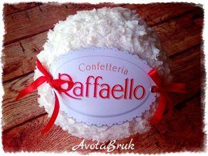 Как сделать упаковку для подарка в виде Raffaello?. Ярмарка Мастеров - ручная работа, handmade.