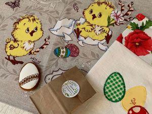 Новинки в магазине, представлены в аукционах!. Ярмарка Мастеров - ручная работа, handmade.
