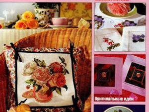 Журнал Лена рукоделие №5-2003 г. Ярмарка Мастеров - ручная работа, handmade.