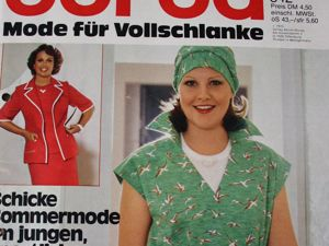 Бурда — спец. выпуск — мода для полных  -Лето  1976. Ярмарка Мастеров - ручная работа, handmade.