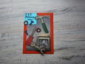 Мастер-класс: открытка на 23 февраля. Ярмарка Мастеров - ручная работа, handmade.