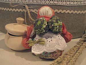 Изготавливаем куклу-оберег «Травница». Ярмарка Мастеров - ручная работа, handmade.