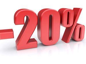 20 % скидки к 23 февраля и 8 марта. Ярмарка Мастеров - ручная работа, handmade.